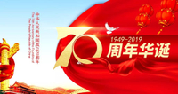National Day chance to share with world New China's journey
